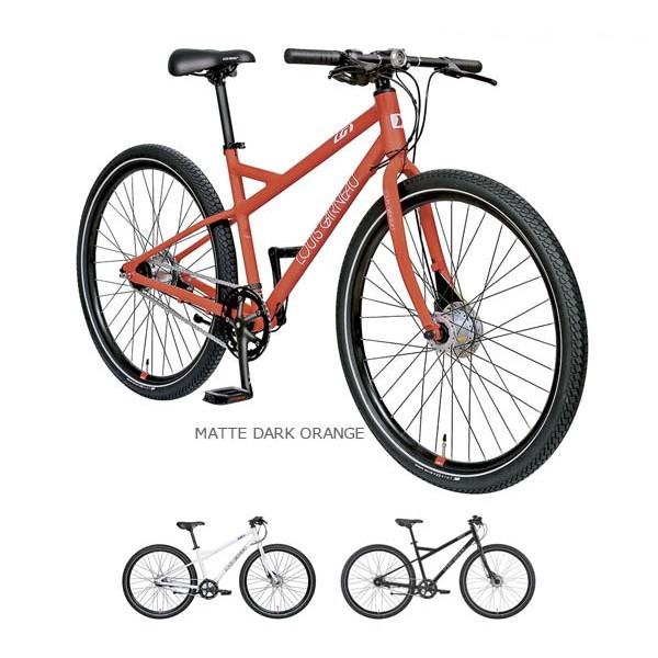 内装7sp 650B シティバイク ルイガノ マルチウェイ27.5 クロスバイク LOUIS GARNEAU MULTIWAY27.5