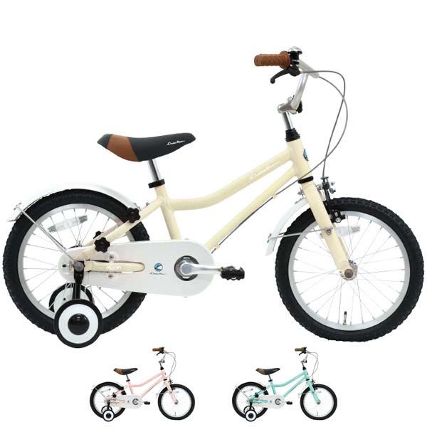 アルミ 16インチ 補助輪付き KhodaaBloom コーダーブルーム アッソンK16 アウトレットセール 特集 好評受付中 子供用自転車 asson K16 2021年モデル