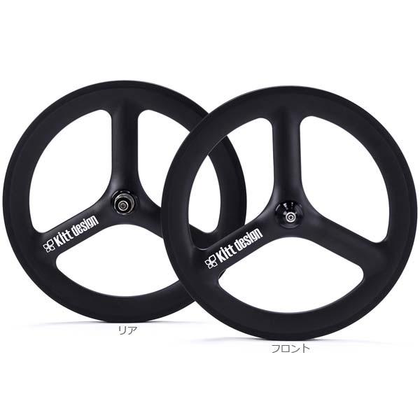 TERN ターン Kitt design Carbon Tri -spoke Rear Wheel 20インチ リアホイール
