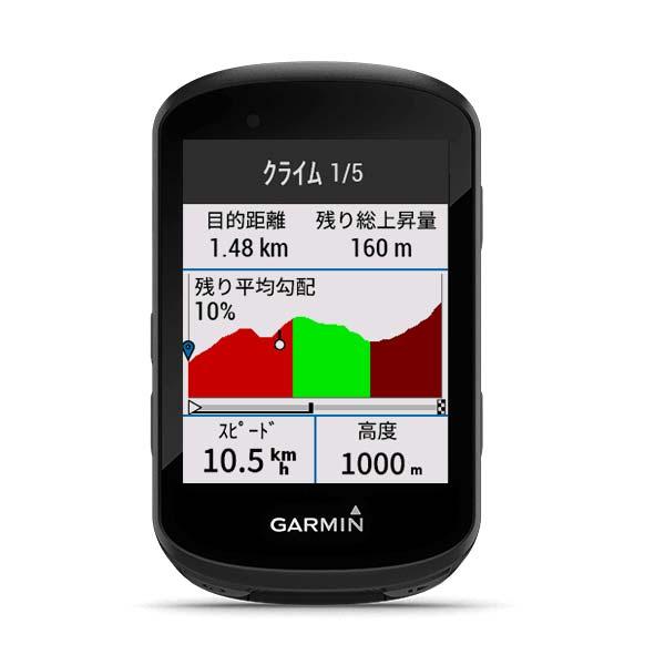 GARMIN ガーミン Edge 530 エッジ530 GPS サイクルコンピューター 本体のみ