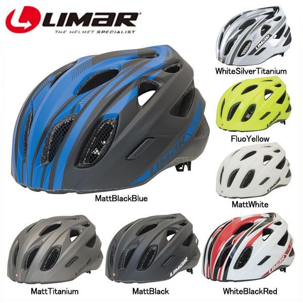 LIMAR(リマール) ロード用ヘルメット 555【自転車用ヘルメット】
