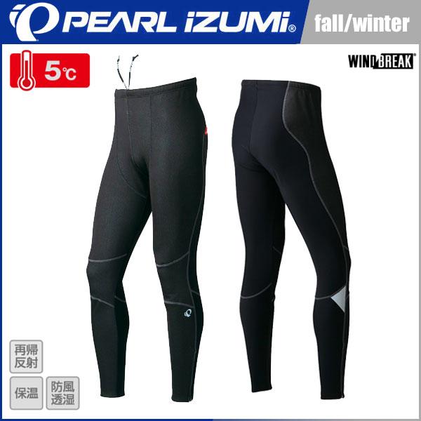 パールイズミ 2017年秋冬モデル ウィンドブレーク タイツ[6001]【PEARL IZUMI】