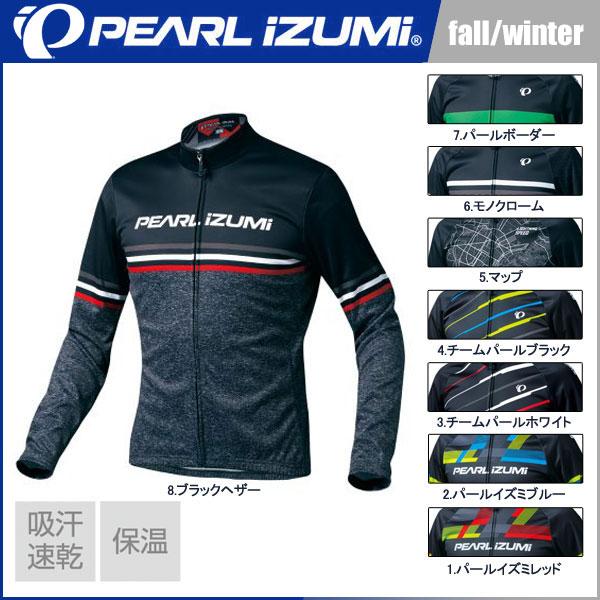 PEARL IZUMI(パールイズミ) 2017年 秋冬モデル プリント ジャージ