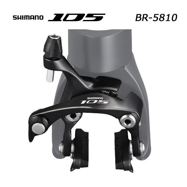 SHIMANO シマノ 105 BR-5810 ブレーキキャリパー (ダイレクトマウント) (フロント)