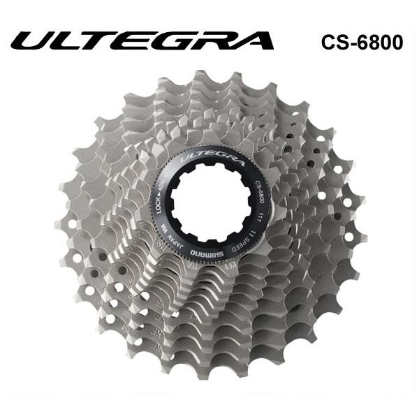 シマノ アルテグラ CS-6800 (1) カセットスプロケット【ロード】【SHIMANO】【ULTEGRA】【コンポーネント】