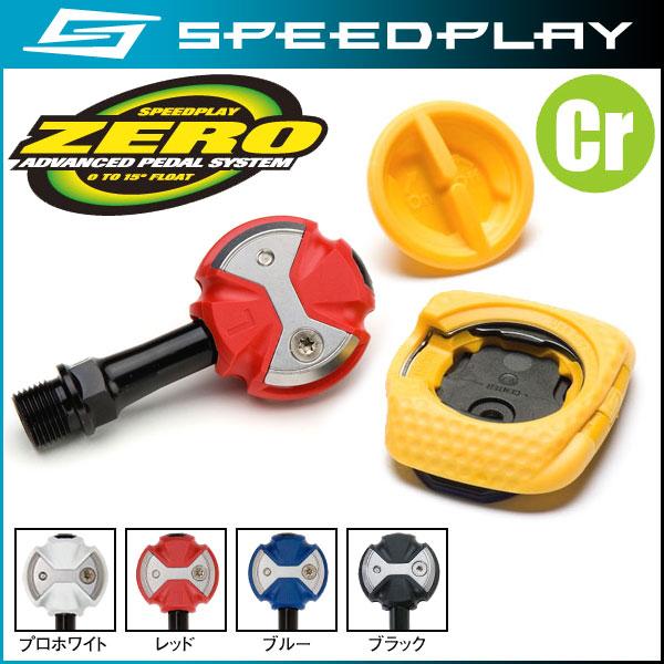 大人気 スピードプレイ ゼロ ペダル(クロモリシャフトペダル)/ZERO Pedal ゼロ ロード用ペダル【SPEEDPLAY】, BestSelect HORIKOSHI:669b3932 --- supercanaltv.zonalivresh.dominiotemporario.com