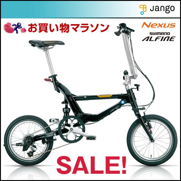JANGO ジャンゴ FLIK V8i フリック V8i(内装変速モデル)【折畳み自転車】【16インチ】【NEXUS】【フォールディング】【在庫限り】【運動/健康/美容】
