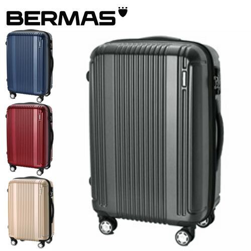 スーツケース キャリーケース ハード 旅行かばん!バーマス BERMAS【PRESTIGE II/プレステージII】60253(60263)メンズ レディース 中型 49L ビジネス 出張 旅行 通勤 P10倍 送料無料 プレゼント ギフト ラッピングあす楽