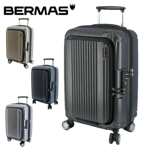 スーツケース キャリー ハード 旅行!バーマス BERMAS 34L 小型 2~3泊程度 60261 メンズ レディース [通販]【送料無料】 ラッピング【あす楽】
