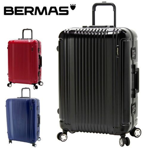 バーマス BERMAS ! ハード キャリー スーツケース 87L 大型 7泊~10泊程度 【PRESTIGE III/プレステージIII】 [フレーム67C] 60282 メンズ [通販]【あす楽対応】【送料無料】