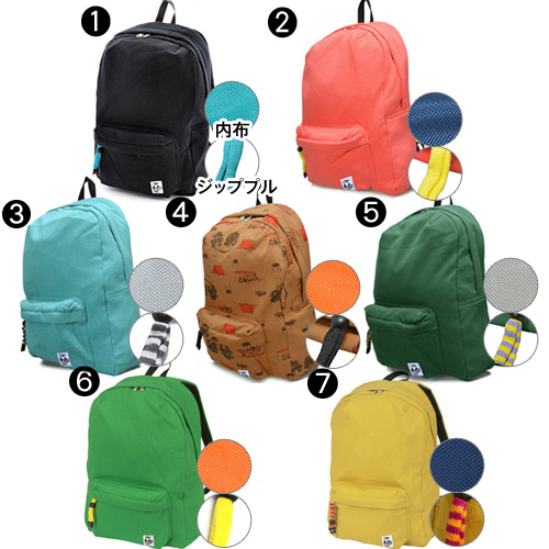 Chums CHUMS backpack Hurricane day Pack [Hurricane Day Pack Sweat] CH60-0622 (CH60-0249) men women ayase Haruka's stylish commuter school high school birthday gift ss201306