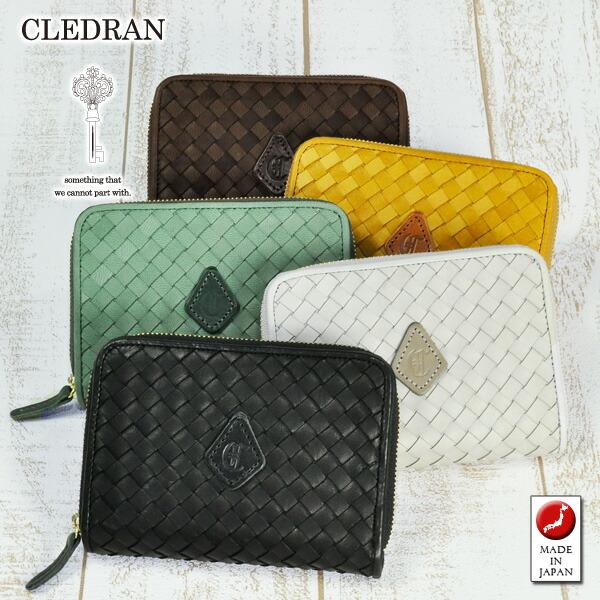 クレドラン CLEDRAN ! ラウンドファスナー財布 【ECRI/エクリ】 cl2750 メンズ レディース 【P10倍】 プレゼント ギフト 【あす楽】【送料無料】