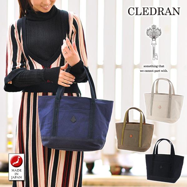 クレドラン CLEDRAN!トートバッグ ミディアムトート 【RENCO】 cl2754 レディース [通販]【対応】【送料無料】