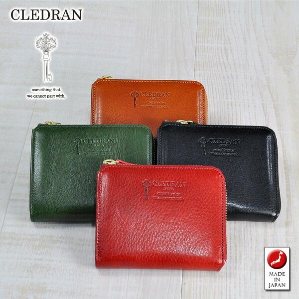 クレドラン CLEDRAN!L字ファスナー財布 【FLAM/フラム】 cl2764 レディース [通販]【対応】【送料無料】