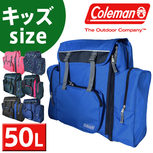 Coleman Coleman! Travel backpack sack daypack Trek Pack L TREK PACK (L) cbb4151 men's women's forest school hiking elementary school [store]