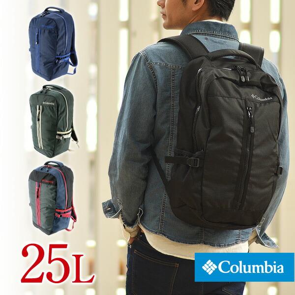【15%OFFセール】コロンビア Columbia!リュックサック デイパック 【EQUIPMENT/イクイップメント】 [Twelvepole Stream 25L Backpack/トウェルブポールストリーム25Lバックパック] pu8068 メンズ レディース [通販] 送料無料 ラッピング
