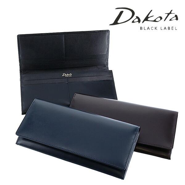 ダコタブラックレーベル Dakota black label!長財布 【モルト】 627003 メンズ [通販] 【送料無料】【あす楽】