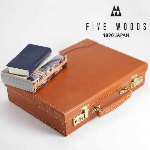 ファイブウッズ FIVE WOODS!アタッシュケース 【TRAD/トラッド】 39129 メンズ レディース [通販]【送料無料】 プレゼント ギフト カバン ラッピング【あす楽】