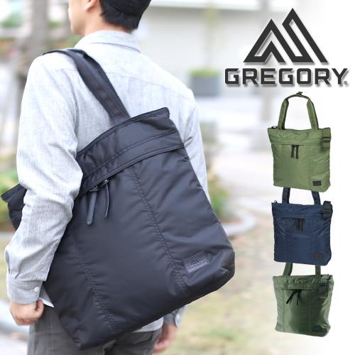 葛列格里 · 葛列格里! 2 路大手提包袋挎包男式女式