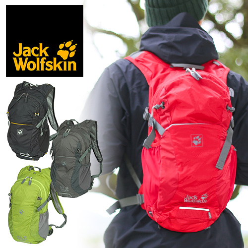ffd8b9acb6 Outdoor Zone: Jack Wolfskin Jack wolf skin! Backpack daypack 2002332 ...