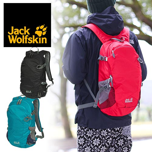 b8ba36671d Outdoor Zone: Jack Wolfskin Jack wolf skin! Backpack daypack 2004371 ...