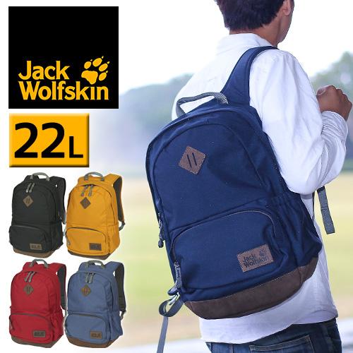 Jack Wolfskin Rucksack Croxley | rucksack