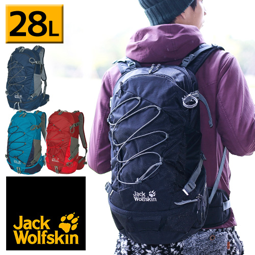 6a89e1a7c6 Outdoor Zone: Jack Wolfskin Jack wolf skin! Backpack daypack 2004351 ...