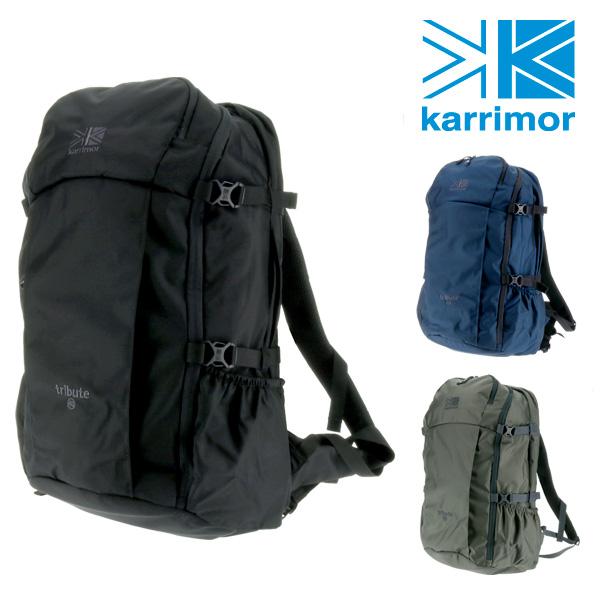 カリマー karrimor!リュックサック デイパック バクパック トリビュート40 【travel×lifestyle】 tribute40 メンズ レディース 【あす楽】 【コンビニ受取対応商品】【送料無料】