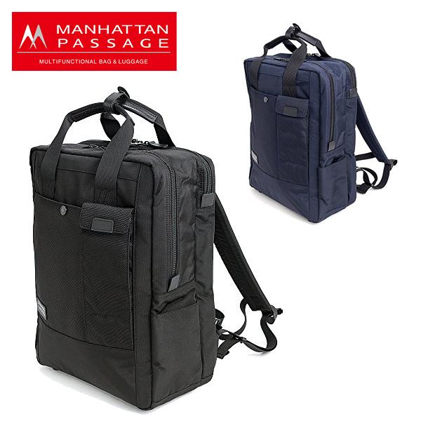 マンハッタンパッセージ Manhattan Passage ! 2wayバックパック トートバッグ 【LUX 2/ルクス2】 8550 メンズ レディース [通販] 【送料無料】 プレゼント ギフト カバン ラッピング【あす楽】