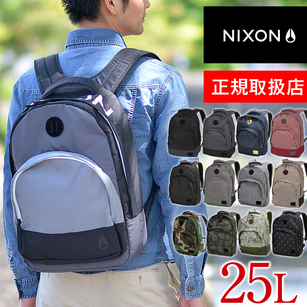Outdoor Zone  Nixon NIXON! Backpack daypack backpack large ... 6a94072fdf