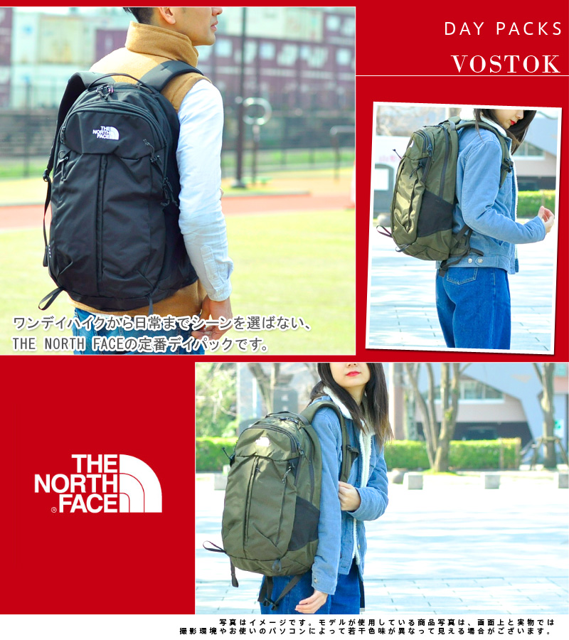 02d201785 The North Face THE NORTH FACE! Backpack rucksack day pack [VOSTOK 28]  nm71401 men gap Dis commuting attending school black hiking high school  student ...