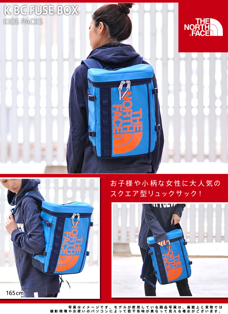 Outdoor Zone The North Face Backpack Daypack Kids Fuse Box O Of K Bc Nmj81550 Mens Womens Boys Girls Kindergarten School Excursion