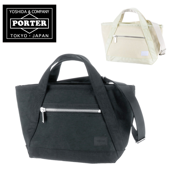 【P19倍※エントリー】吉田カバン ポーター PORTER ! 2wayトートバッグ ショルダーバッグ 【Hoover/フーバー】 [2WayTotoBag(S)] 186-04089 メンズ ギフト 誕生日プレゼント  プレゼント ギフト カバン ラッピング コンビニ受取対応商品 【送料無料】
