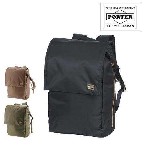 吉田カバン ポーターガール PORTER GIRL!リュックサック デイパック 【SHEA/シア】 871-05124 レディース [通販]【送料無料】 ラッピング