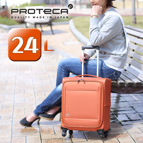 3d8f25565ce40 Suitcase on board carry-on carry soft travel bag! Ace Ace protein  ProtecA12741 (24 L) mens gift women s light support small