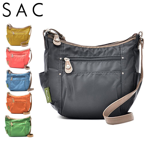 Case SAC I Wrap A Bag Shoulder Popularity Birthday Present Mail Order Express Messenger Impossibility Gift At Campinas