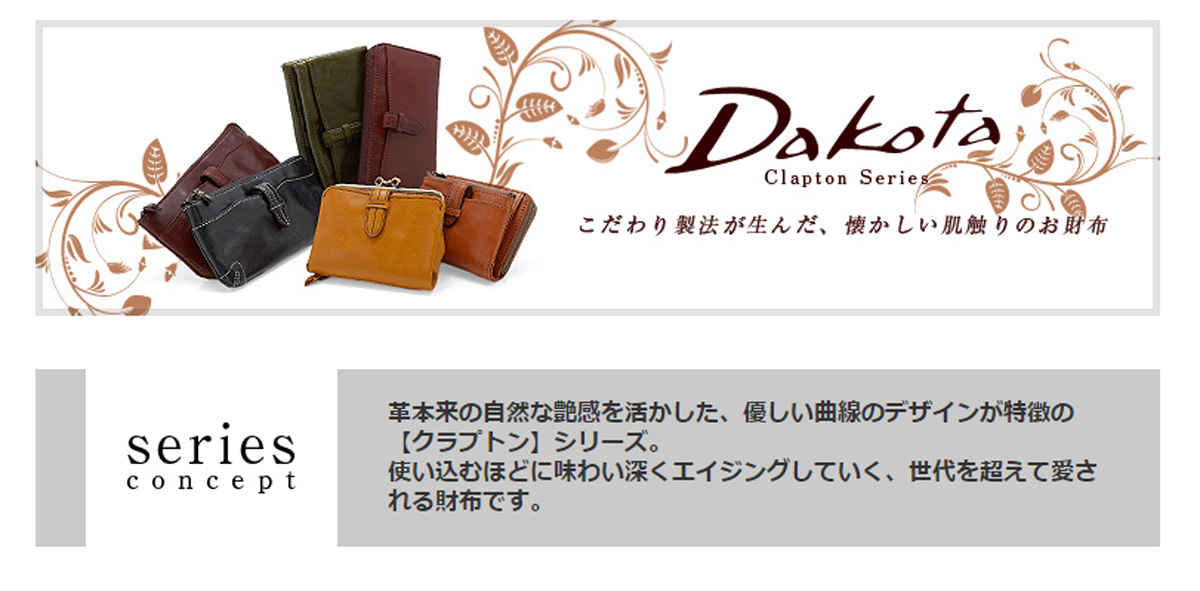 Dakota Wallet Two Bi Fold 35102 30102 Leather Zip Around Gift Ladies Birthday Presents For Women Cards Large Coin Purse Cute