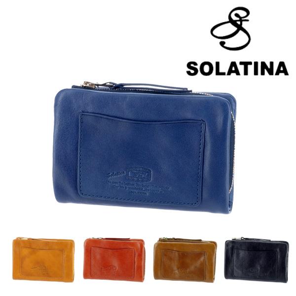 ソラチナ SOLATINA ! 二つ折財布 折り財布 sw-60052 メンズ レディース [通販]  【あす楽対応】 【コンビニ受け取り対応商品】【送料無料】