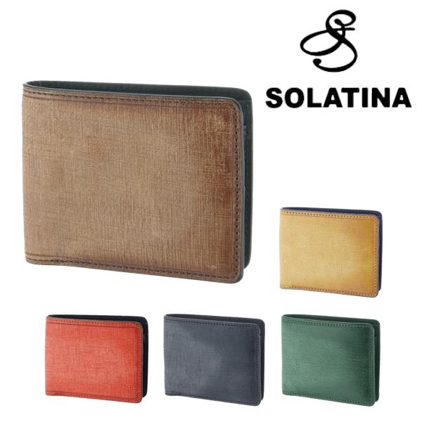 ソラチナ SOLATINA!二つ折り財布 折財布 sw-70013 メンズ レディース 【あす楽対応】【送料無料】