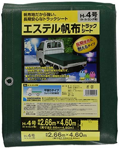 萩原工業 エステル帆布トラックシート ギフト プレゼント ご褒美 H-4号 2.6×4.6m 定番 3t 2tロング用