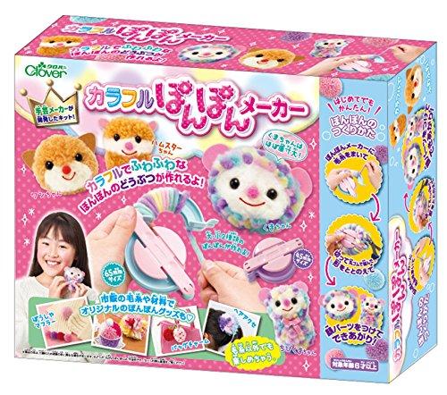 Clover カラフルぽんぽんメーカー 正規品スーパーSALE×店内全品キャンペーン 爆買いセール 73-097