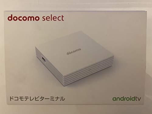docomo select ドコモ テレビターミナル TT01 ホワイト