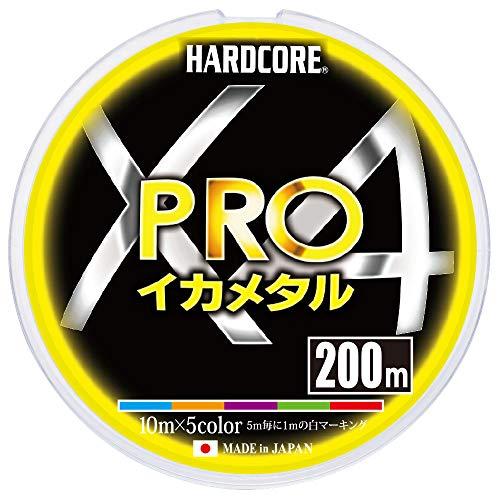DUEL デュエル HARDCORE ハードコア PEライン 0.4号 0.6号 0.8号 PRO 正規品送料無料 最安値 ホワイトマーキング 10m×5色 イカメタル イ X4 200m