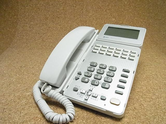 中古ビジネスホン 中古ビジネスフォン※日焼け 卓越 黄ばみの少ない良品です ※差し替えでご利用の場合は 簡単取り付けガイド付きです 新品未使用正規品 中古 NTT ビジネスホン 業務用電話機 W GX-18STEL GXスター用18ボタン電話機 GXシリーズ ビジネスフォン 美品 2