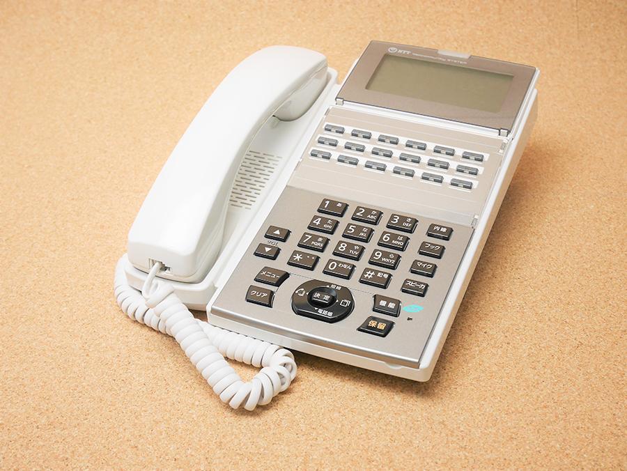 中古ビジネスホン 中古ビジネスフォン※日焼け 国内即発送 黄ばみの少ない良品です ※差し替えでご利用の場合は 簡単取り付けガイド付きです 中古 NTT ビジネスホン ビジネスフォン 業務用電話機 NX2- 1 NX2スター用18ボタン電話機 W STEL マーケット NX2シリーズ 美品 18