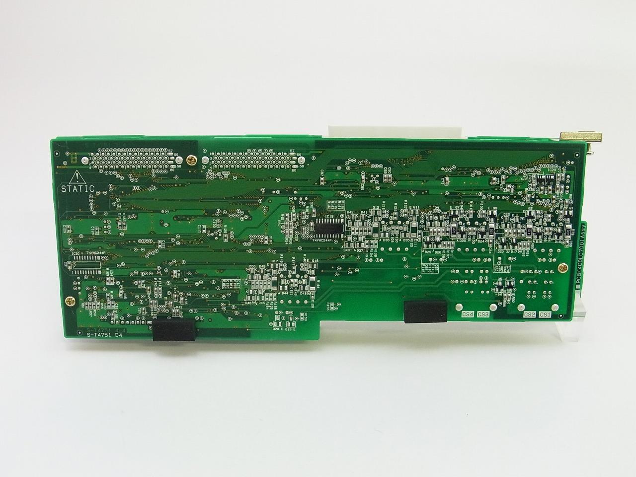 【中古】サクサビジネスホン 2CDLC700 UT700用システムコードレスアンテナユニット 【送料無料】 UT700シリーズ 業務用電話機