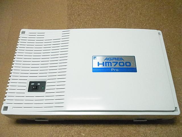 【中古】サクサビジネスホン/ ビジネスフォン HM700PRO主装置 美品 【送料無料】 HM700シリーズ 業務用電話機