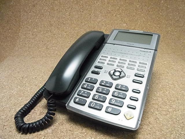 中古ビジネスホン 中古ビジネスフォン※15ボタン電話機※すべての商品は動作確認をとって発送いたします 中古 日立 HITACHI ビジネスホン ビジネスフォン IA用15ボタン電話機 安い 激安 プチプラ 高品質 業務用電話機 B 美品 ET-15IA-SD2 高級 IAシリーズ