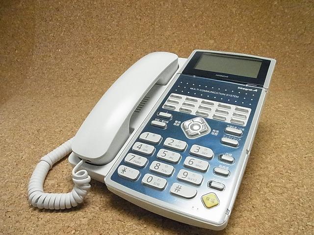 中古ビジネスホン 中古ビジネスフォン※15ボタン電話機※すべての商品は動作確認をとって発送いたします [再販ご予約限定送料無料] 中古 日立 HITACHI ビジネスホン IA用15ボタン電話機 美品 登場大人気アイテム 業務用電話機 IAシリーズ ビジネスフォン ET-15IA-SD2
