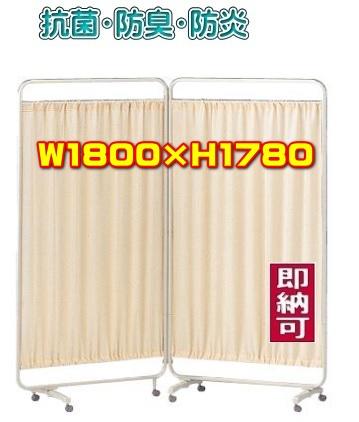 激安店舗 AM-632-CL医療用パーティション メディカルスクリーンW900×2蓮 AM-632-CL, BRAND7 東京:204e62d2 --- canoncity.azurewebsites.net